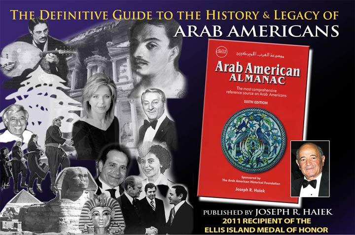 http://www.arabamericanhistory.org/wp-content/uploads/2011/09/AAAlmanac_Promo_Ad.jpg