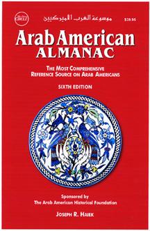 arab_american_almanac
